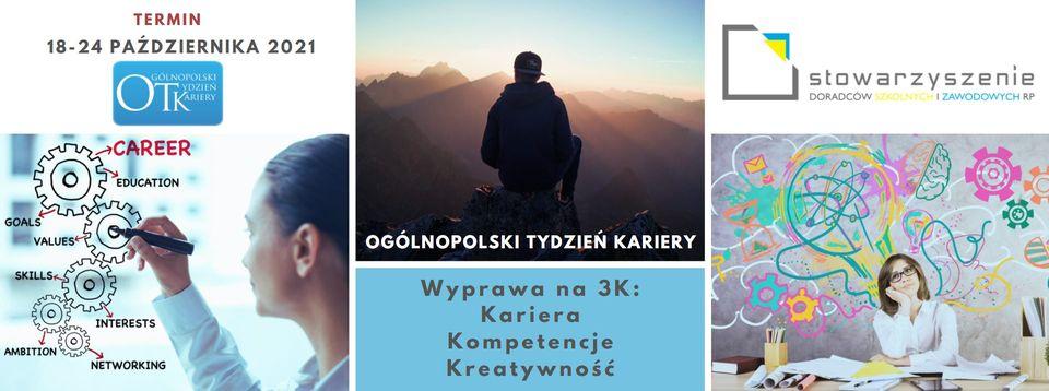 Jastrzębski Tydzień Kariery w ramach Ogólnopolskiego Tygodnia Kariery
